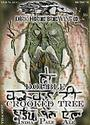 Dark Horse Double Crooked Tree IPA
